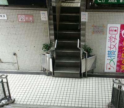 20150703_201604